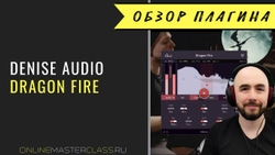 Placeholder video review by Audio Masterclass
